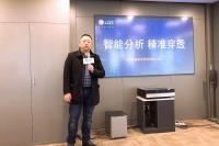 活动现场-杭州站丨特易资讯&微码邓白氏巡回沙龙杭州站圆满结束