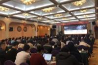 特易资讯&微码邓白氏全国巡回沙龙第九站——泉州站 | 特易新闻